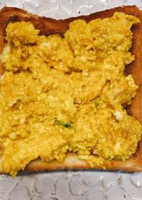 まるでエッグトースト!かぼちゃと豆腐