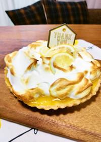 レモンのパイ