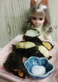 リカちゃん♡自然薯(とろろ)海苔包み揚げ