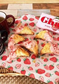 バレンタインに♡簡単!苺の三角チョコパイ