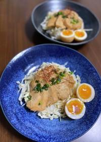少ない調味料で簡単!鶏チャーシュー