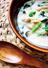朝ごはんに★オートミールの腸活★豆乳雑炊