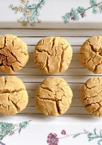 おから*さくほろピーナッツバタークッキー
