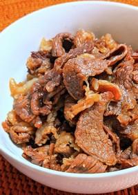 割り下で作る✿牛肉のしぐれ煮