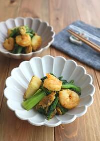 シーフードミックスと小松菜のカレー炒め