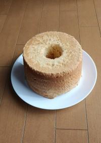 ふわもちっ!三温糖で作るシフォンケーキ