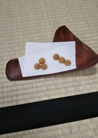 きな粉で洲浜(スハマ)茶会用お干菓子完成