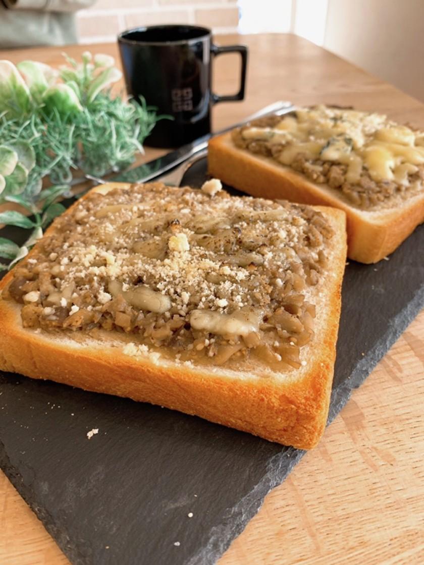 きのことチーズのトースト*冷凍作り置き可