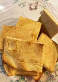 おからパウダーのチーズクラッカー