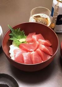 酢飯①で鉄火丼!昆布出汁のすし酢