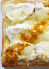 冷凍作り置きトースト!サラダチキンチーズ