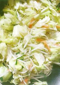 いばらき野菜サラダ