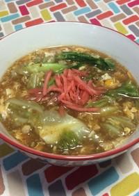 超簡単☆本格魚介スープのあんかけラーメン