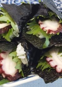 タコの手巻き寿司