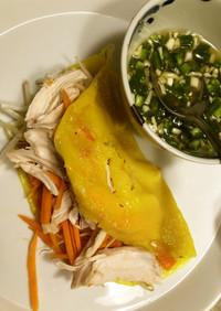 ベトナムサンドイッチ ベトナム料理