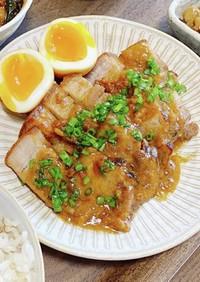 豚チャーシュー ひしおの糀煮