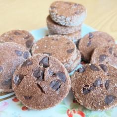 サクサク食感の♡チョコチップクッキー♡