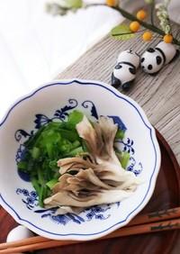 簡単レンジで小松菜(ほうれん草)お浸し