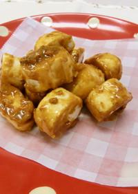 カリカリ★ナッツ麩