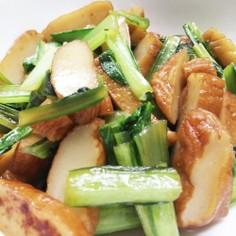 小松菜とさつま揚げの炒め