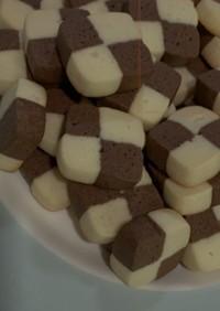 サクサクアイスボックスクッキー