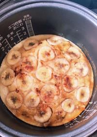 炊飯器de米粉パン 記録用