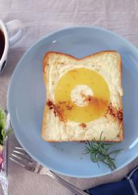 冷凍つくりおきトースト!クリチーパイン