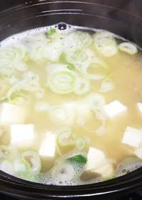 豆腐とネギのお味噌汁 磁性鍋を使って