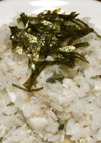 簡単・安い!鯛のアラと大葉のまぜ寿司