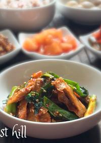 お弁当にも!韓国風・さつま揚げの煮物