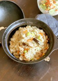 干し椎茸とうすくち醤油の炊き込みご飯