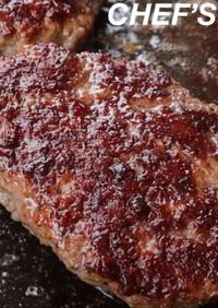 ハンバーグステーキ・肉汁たっぷりの秘訣