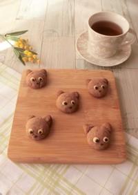 型なし★猫のデコクッキー