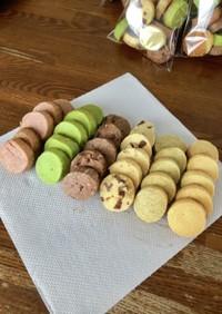 6種類のディアマンクッキー