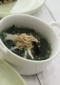 アレッタたっぷり中華スープ
