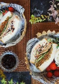 レーズン野菜サルサバインミーサンドイッチ