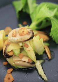 ムール貝とセロリの塩レモンサラダ