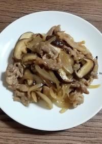 豚こまと玉葱と椎茸のオイスター炒め