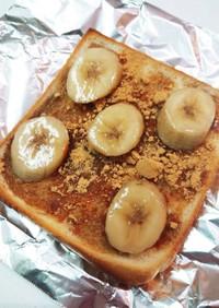 朝食に♡黒蜜きな粉バナナトースト♡