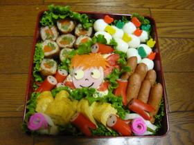 2008運動会お弁当☆キャラ弁☆ぽにょ