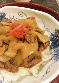 吉野が、すき家で、松屋の☆牛丼