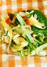切干大根と水菜のサラダ