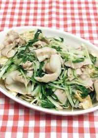 豚バラ肉と水菜の煮浸し