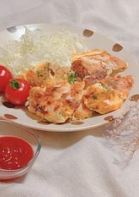 簡単♡パセリと粉チーズでチキンピカタ♡