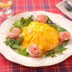 華やか!チーズ入りドレス・ド・オムライス