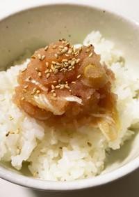 タラコ飯(たらこめし)☆