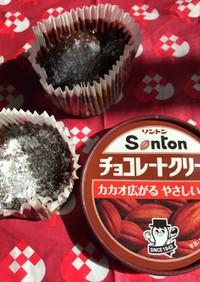 安くて大量生産チョコケーキ