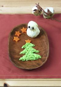 ブレッツァでクリスマスプレート