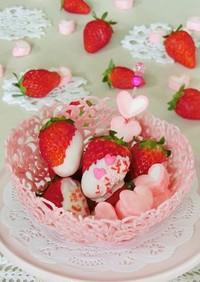 バレンタインストロベリーチョコバスケット