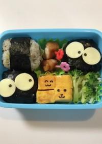 幼稚園お弁当〈まっくろくろすけおにぎり〉